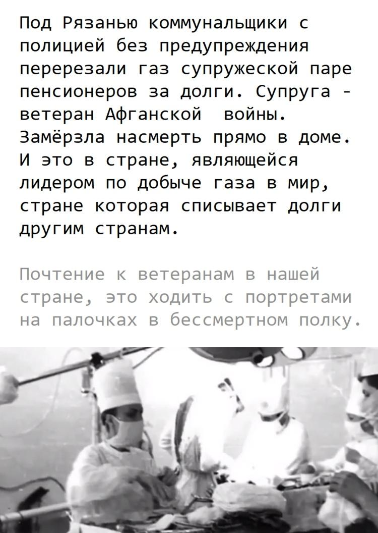 Киселёв и «холодомор»