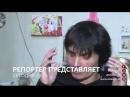 Репортер представляет(сегодня)