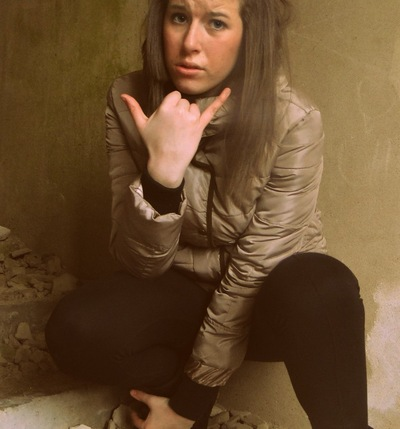 Юлия Сергеева, 29 апреля , Калининград, id75492529