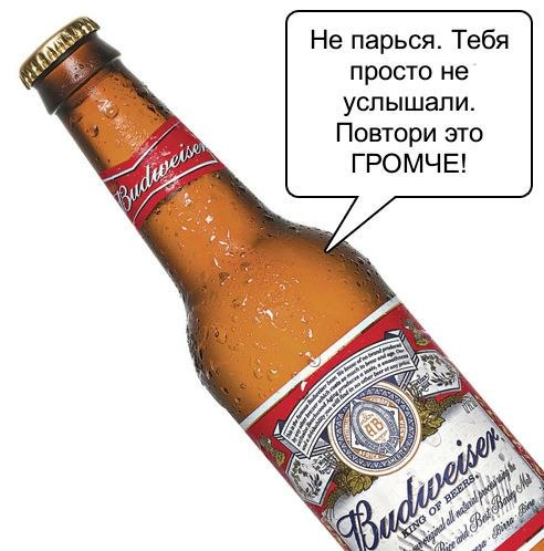 Мысли алкоголя в пятницу вечером