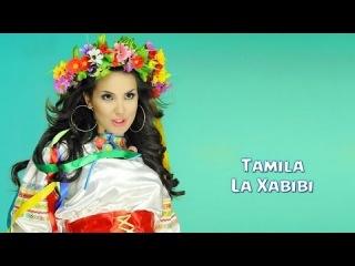 Tamila - La Xabibi | ������ - �� ������