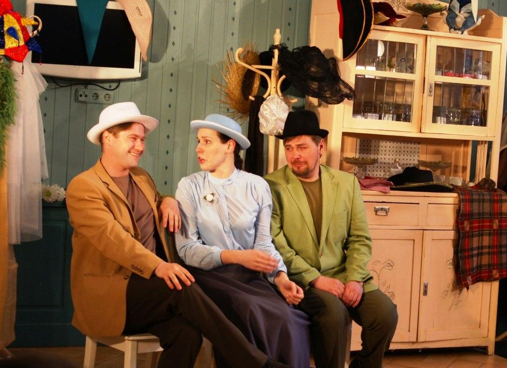 Таганрогский молодежный театр