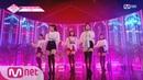 PRODUCE48 [48스페셜] 콘셉트 평가 엔딩 요정ㅣ♬I AM 180810 EP.9