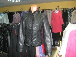 Модные куртки весна зима Самара