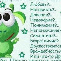 Непредска Зуемая, 14 февраля , Москва, id206048644