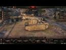 World of Tanks после недельного воздержания