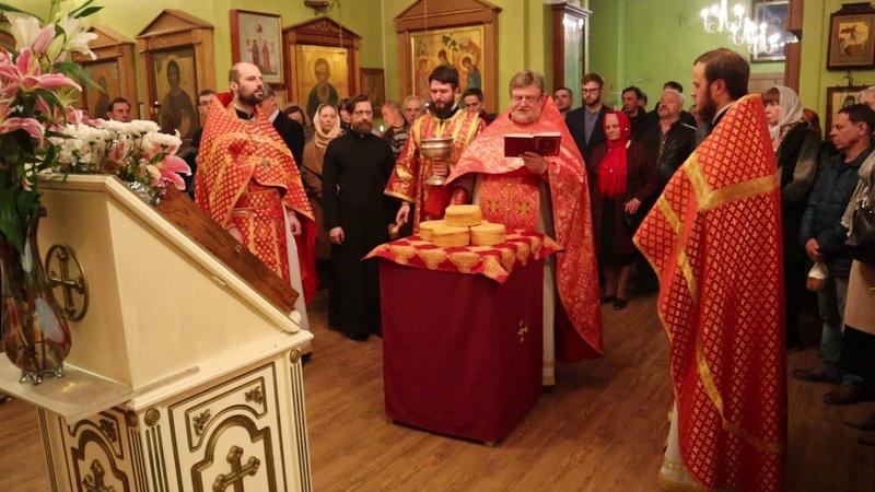 Освящение артоса Литургия на пасхальном богослужении Ночь с 27 28 апреля 2019