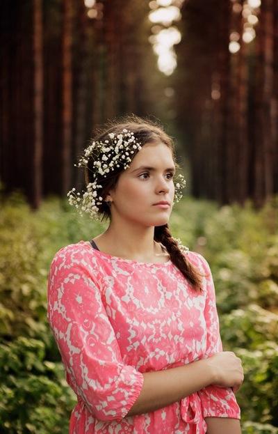 Маринка Артемова, 10 сентября 1992, Саратов, id217531656