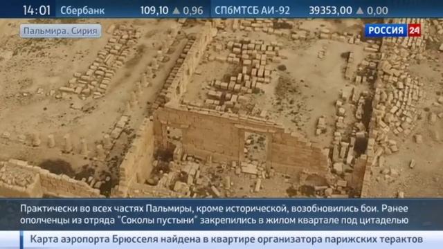Новости на Россия 24 • Солдаты Асада сняли игиловский флаг с замка Пальмиры