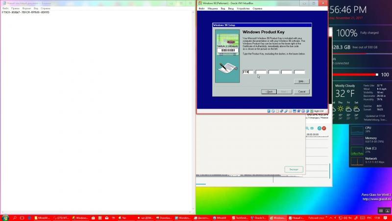 Как установить Windows 98 на виртуальную машину