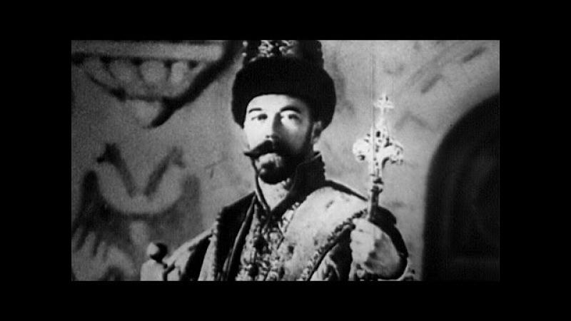 Кровавая коронация Николая II (видео 1896 года)
