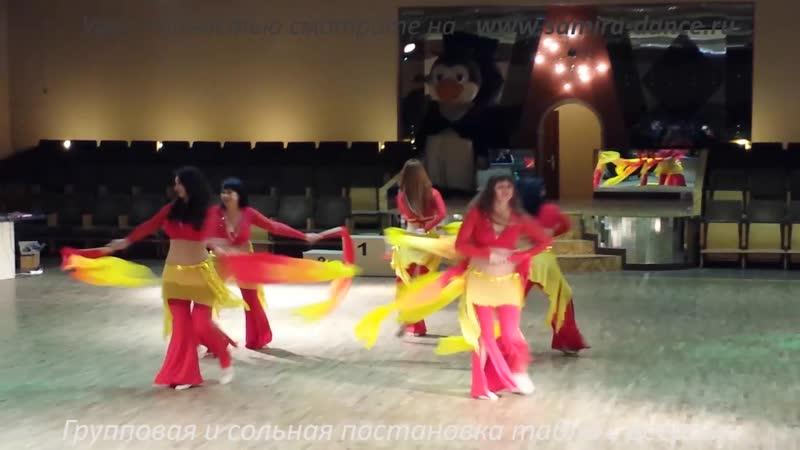 Www.samira-dance.ru - ГРУППОВАЯ ТАБЛА С ВЕЕРАМИ - демо ролик