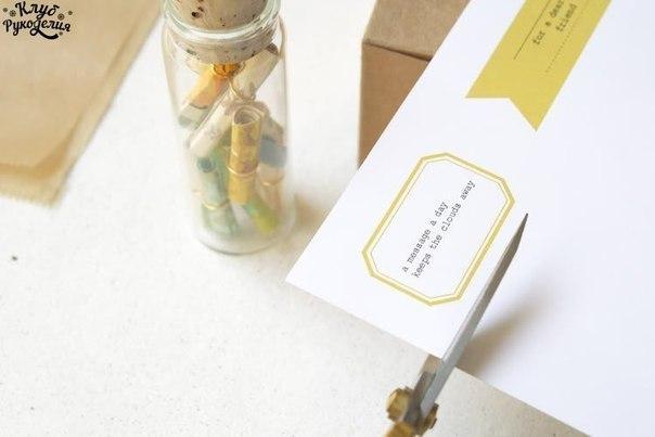 Мини подарки из бумаги