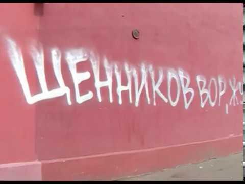Политический окрас: в Ярославле неизвестные разрисовали несколько зданий на Красном Перекопе