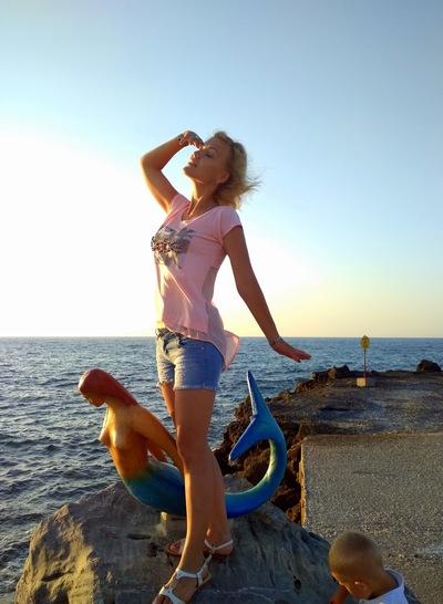 Татьяна Моисеева