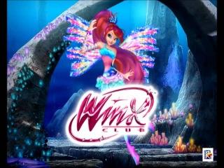 Winx Club - новая песня!