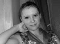 Светлана Андрющенко, 25 июня 1995, Красноярск, id184632299