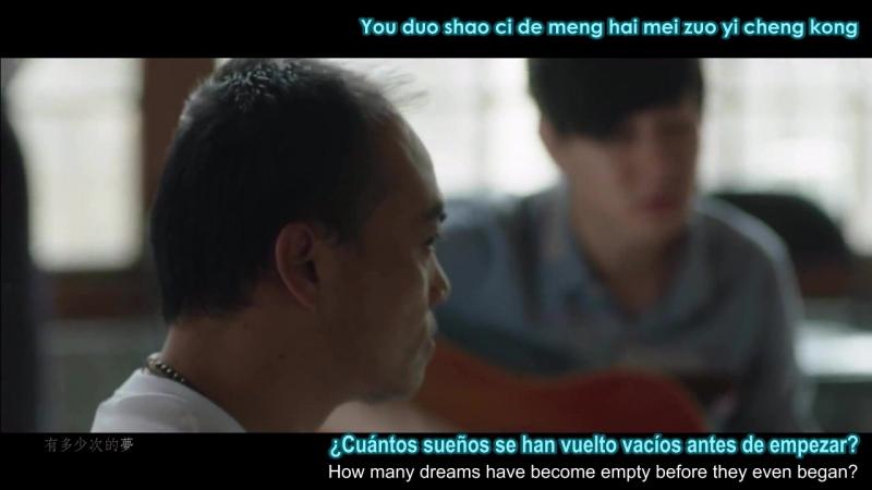 Lie Feng Zhong De Yang Guang (Before Sunrise)-JJ Lin[Pinyin Eng Subs Español]