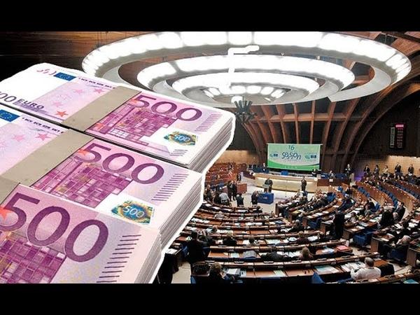 Лавров предупредил ПАСЕ что РФ поставит под вопрос законность Совета Европы