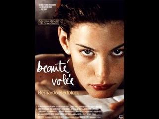 Ускользающая красота / Stealing Beauty / Io ballo da sola (1996)