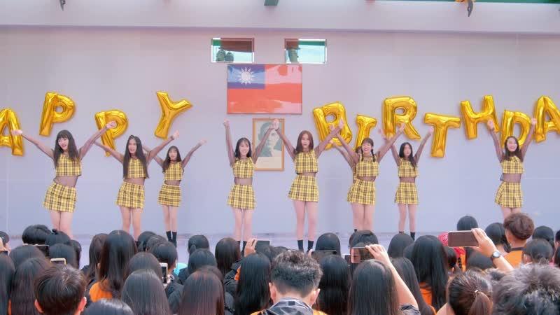 LIKEY│JJVS 🎵 TWICE(트와이스) 🇹🇼 莊敬高職新舞臺