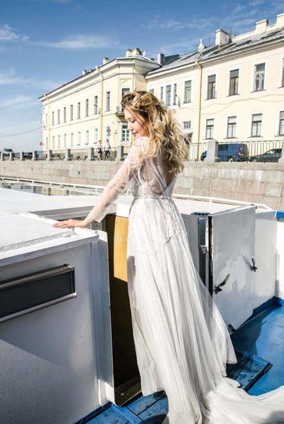 Екатерина Хакимова