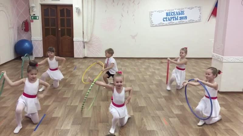 Спортивный танец с обручами Вперёд, Россия!