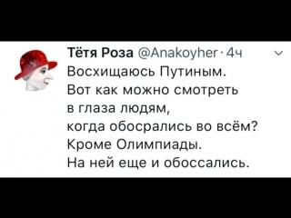 Россияне в шоке- Медведев заявил- Повышению пенсионного возраста быть.mp4