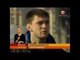 Ярмак в выпуске новостей СТБ