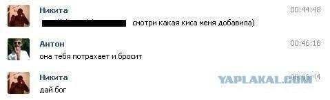[Изображение: XRvF9g4bI3U.jpg]