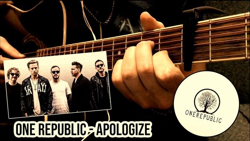One Republic - Apologize - Guitar Cover