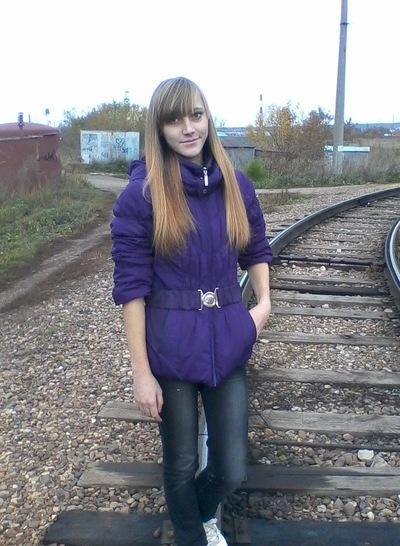 Маргарита Гареева, 18 декабря 1996, Салават, id219311379