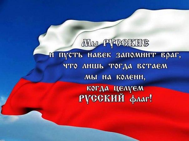 Подвохом, открытки я люблю русский