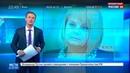Новости на Россия 24 Рок фестиваль Нашествие может обзавестись собственным президентом
