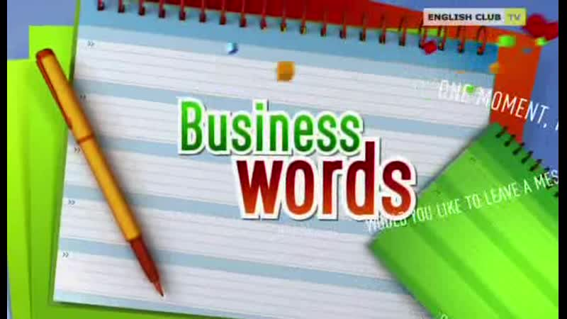 Business Word 10