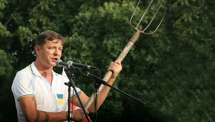 Вести.Ru: Олег Ляшко стал кандидатом в президенты Украины и пообещал расстрелы на Крещатике