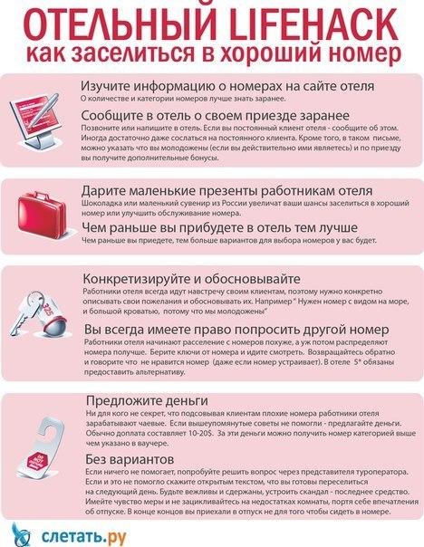 Та Дискавери | Петрозаводск