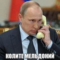 Анкета Вячеслав К-Д