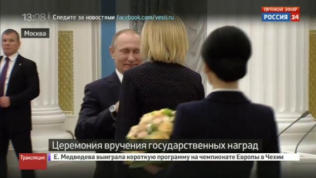 Новости на Россия 24 • После рукопожатия Марии Захаровой с Путиным ее дочь будет доедать суп