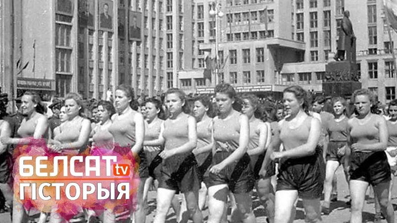 Як з беларусаў літоўцаў украінцаў ляпілі савецкіх людзей Как лепили советских людей