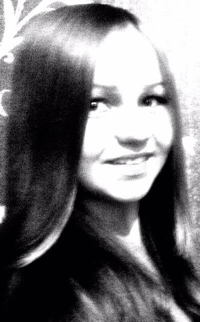Александра Кондрашова, 6 июня , Могилев, id183597736
