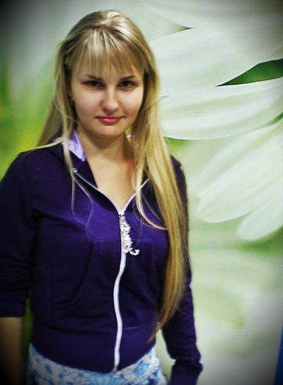 Елена Трубаева, 30 мая 1993, Николаев, id25381168