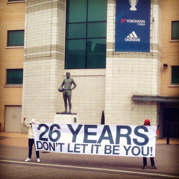 26 лет без побед!!!