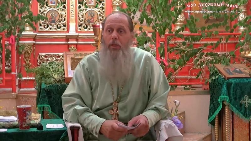 🌈 Можно ли обращаться с молитвой к усопшим родственникам?. 🙏🏻🙏🏻🙏🏻❤🍁🕊 БатюшкаДуша болгар vladimirgolovin любовь Христос lif