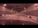 дорога через туннель в красную поляну