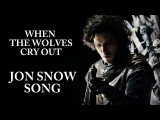 GAME OF THRONES JON SNOW SONG When the Wolves Cry Out by Miracle Of Sound (Folk Rock)