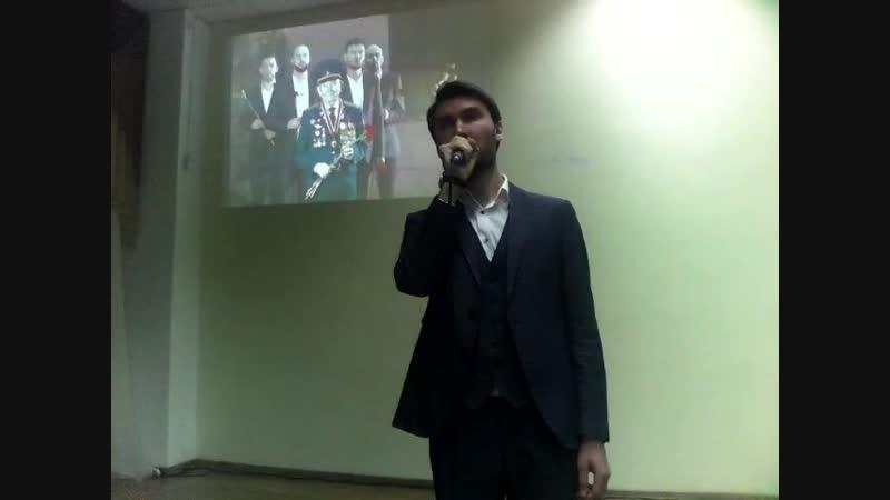 Евгений Окунев. песня Мама