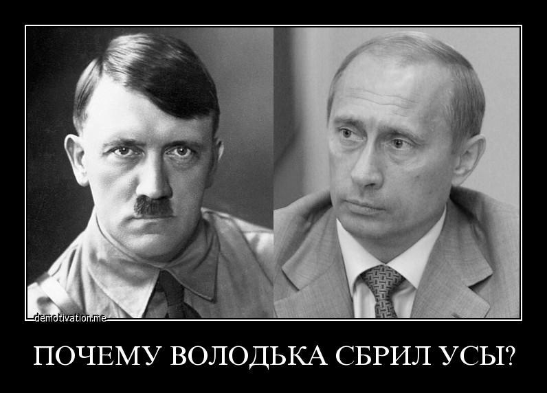 """""""Ты кто такой? Ты - холоп! Царь принял решение, и твое дело служить"""", - фильм ВВС о богатствах Путина - Цензор.НЕТ 4308"""