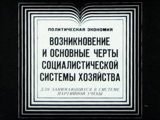 Порноссср вконтакте
