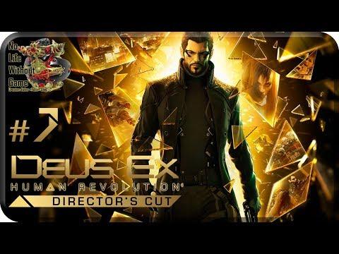 Deus Ex Human Revolution DC[ 7] - База FEMA (Прохождение на русском(Без комментариев)) » Freewka.com - Смотреть онлайн в хорощем качестве